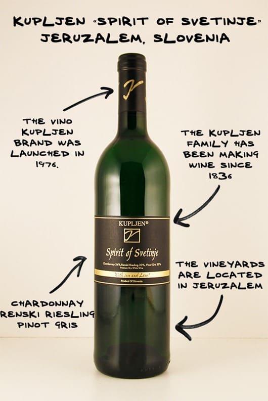 Kupljen-Spirit-of-Svetinje-Slovenia-wine